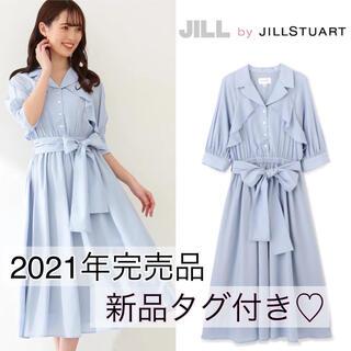 JILL by JILLSTUART - 【新品】2021 今季 ジルバイジルスチュアート ワンピース 完売品 スナイデル