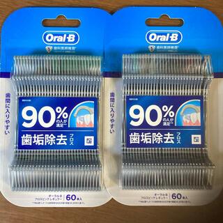 ピーアンドジー(P&G)のフロスピック オーラルB 歯ブラシ 歯間ブラシ(歯ブラシ/デンタルフロス)