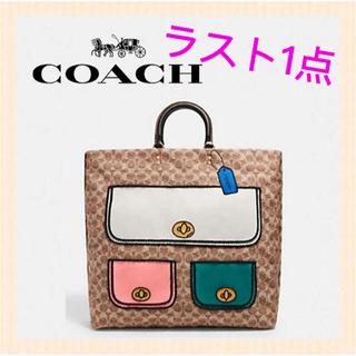 COACH - COACH★Rogue ローグトート29✨リサイクルキャンバス シグネチャー希少