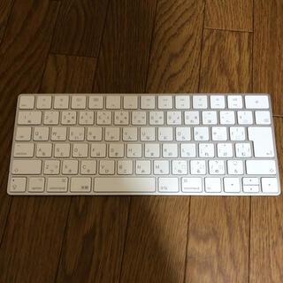 Apple - 値下げ交渉可能 Apple Magic Keyboard A1644