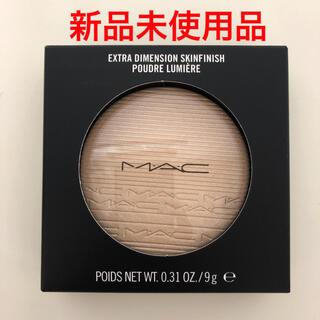 マック(MAC)の【新品】MAC エクストラディメンション スキンフィニッシュ #ダブル グリーム(フェイスパウダー)