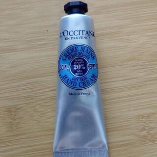 L'OCCITANE - 【新品 未使用】ロクシタン シアハンドクリーム 30ml