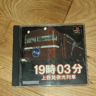 プレイステーション(PlayStation)の19時03分上野発夜光列車 PS1 (家庭用ゲームソフト)
