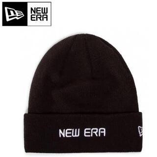 ニューエラー(NEW ERA)のニューエラ ビーニー帽子 ニット帽 12490093 ブラック 男女兼用 (ニット帽/ビーニー)