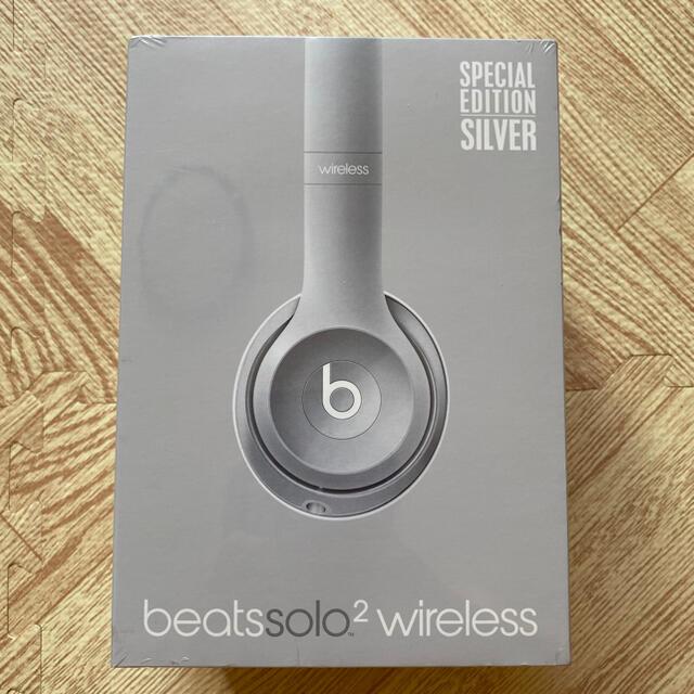 Beats by Dr Dre(ビーツバイドクタードレ)の新品未開封 Beats by Dre SOLO2 WIRELESS SILVER スマホ/家電/カメラのオーディオ機器(ヘッドフォン/イヤフォン)の商品写真
