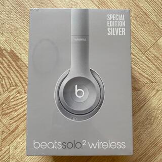 Beats by Dr Dre - 新品未開封 Beats by Dre SOLO2 WIRELESS SILVER