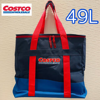 コストコ(コストコ)のCOSTCO コストコ 保冷バッグ 大容量 新品49L(エコバッグ)