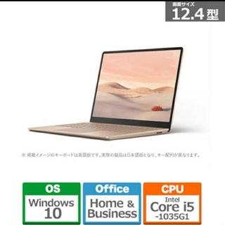 Surface Laptop Go サンドストーン THH-00045