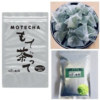【もて茶って】鮨屋の煎茶Tea bag5g×60P  狭山茶パウダー100g(茶)