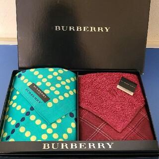 BURBERRY - BURBERRY バーバリー ハンカチ&タオルハンカチ 2枚セット 箱なし
