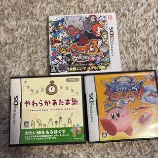 妖怪ウォッチ3 スキヤキ+その他(携帯用ゲームソフト)
