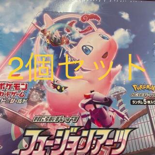 2BOX  ポケモンカード フュージョンアーツ