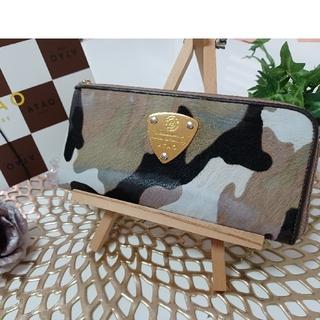 アタオ(ATAO)のアタオ ATAO 財布 【ハラコ・迷彩柄】(財布)