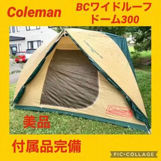 Coleman - 特別限定セール中!【美品】コールマンテント BCワイドルーフドーム300