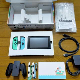 Nintendo Switch - Nintendo Switch あつまれどうぶつの森セット   Switch本体