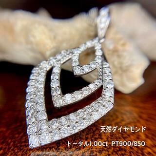 天然 ダイヤモンド ネックレス 計1.00ct PT900/850