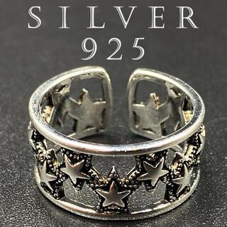 リング カレッジリング シルバー925 人気 指輪 silver925 179F
