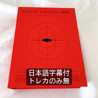 防弾少年団(BTS) - MAP OF THE SOUL ON:E DVD