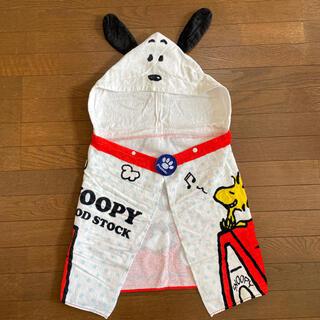 SNOOPY - SNOOPY スヌーピー フード付きバスタオル