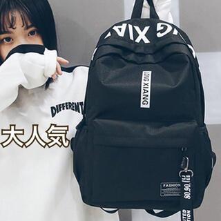 リュック 韓国 大容量 通学 黒 バッグパック レディース メンズ 旅行 通勤
