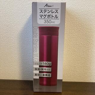 水筒 真空 断熱 2重構造 軽量 ダブル ステンレス ボトル 0.35Lレッド(水筒)