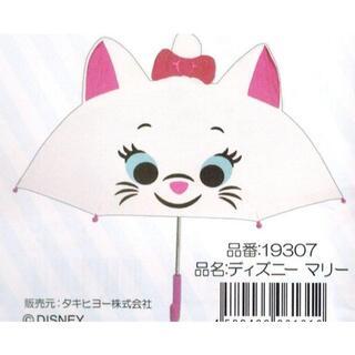 値下げ中●子供用耳付き傘・マリー・雨の日が楽しくなりそう・白色・新品●(傘)