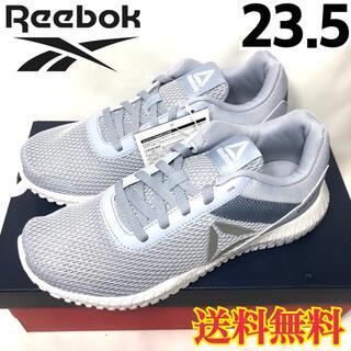 リーボック(Reebok)の【新品】リーボック スニーカー フレクサゴン エナジー 23.5(スニーカー)