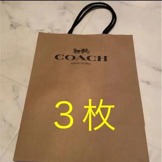 コーチ(COACH)のコーチ 紙袋 COACH ショッパー ハイブランド(ショップ袋)