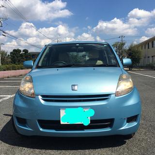 トヨタ - トヨタパッソ 事故歴 修復歴なし 保証書定期点検簿付き 車検付きです