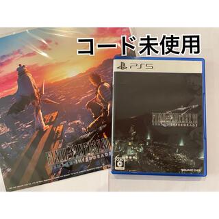 PlayStation - PS5 ファイナルファンタジーVII リメイク インターグレード◆コード未使用