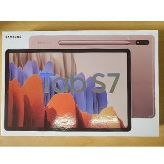 SAMSUNG - Galaxy Tab S7  256GLTE純正カバー&クリアカバー