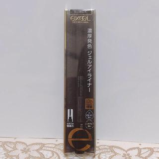 1647/ エクセル カラーラスティング ジェルライナー CG01(ブラック)(アイライナー)