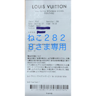 LOUIS VUITTON - LOUIS VUITTON モノグラムグラディエント Tシャツ カットソー S