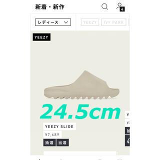 adidas - adidas YEEZY SLIDE PURE 24.5cm