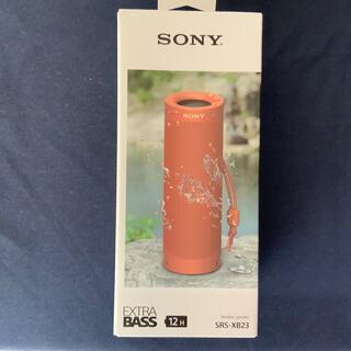 SONY - SRSーXB23