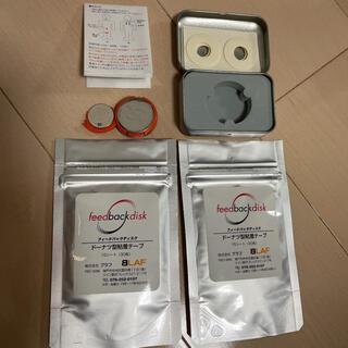 フィードバックディスク オレンジ(エクササイズ用品)