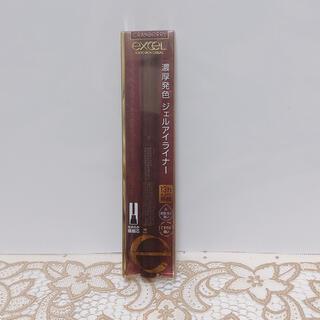 1648/ Excel ジェルライナー クランベリー(アイライナー)