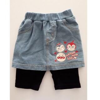 アンパンマン(アンパンマン)のアンパンマン デニム スカッツ 80(スカート)