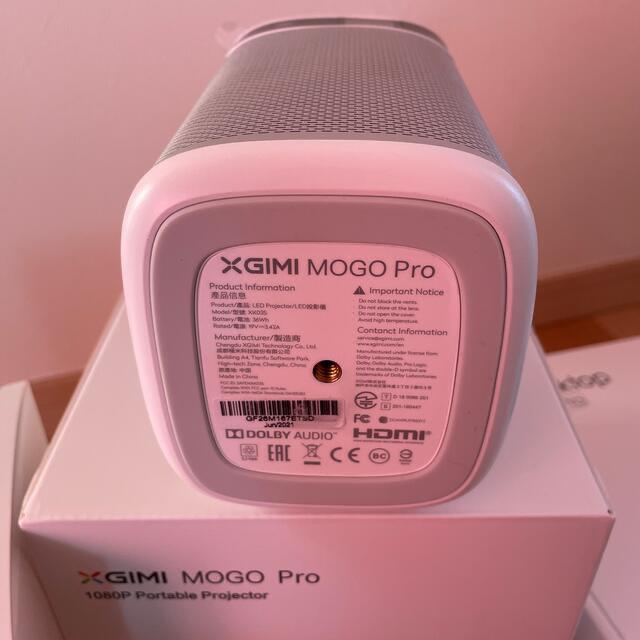 ※大幅値下げ XGIMI MOGO Pro 本体 スタンド ケース 3点セット スマホ/家電/カメラのテレビ/映像機器(プロジェクター)の商品写真