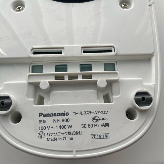 Panasonic(パナソニック)のパナソニック コードレススチームアイロン クリスタルグリーン NI-L800 スマホ/家電/カメラの生活家電(アイロン)の商品写真