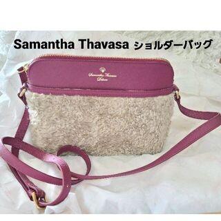 Samantha Thavasa - Samantha Thavasa Deluxe