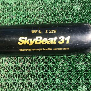 SSK - 野球硬式バット