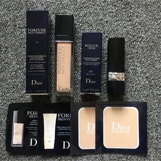 Dior - Dior コンシーラー 1N ルージュディオール080