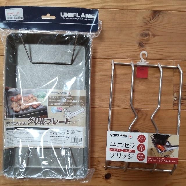 UNIFLAME(ユニフレーム)のユニフレーム ユニセラTG-Ⅲ ケースその他付き スポーツ/アウトドアのアウトドア(ストーブ/コンロ)の商品写真