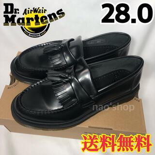 ドクターマーチン(Dr.Martens)の【新品】ドクターマーチン エイドリアン タッセル ローファー ブラック 28.0(ドレス/ビジネス)
