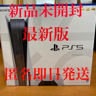 SONY - 【最新版】新品未開封SONY プレイステーション5 本体 ディスクドライブ搭載版