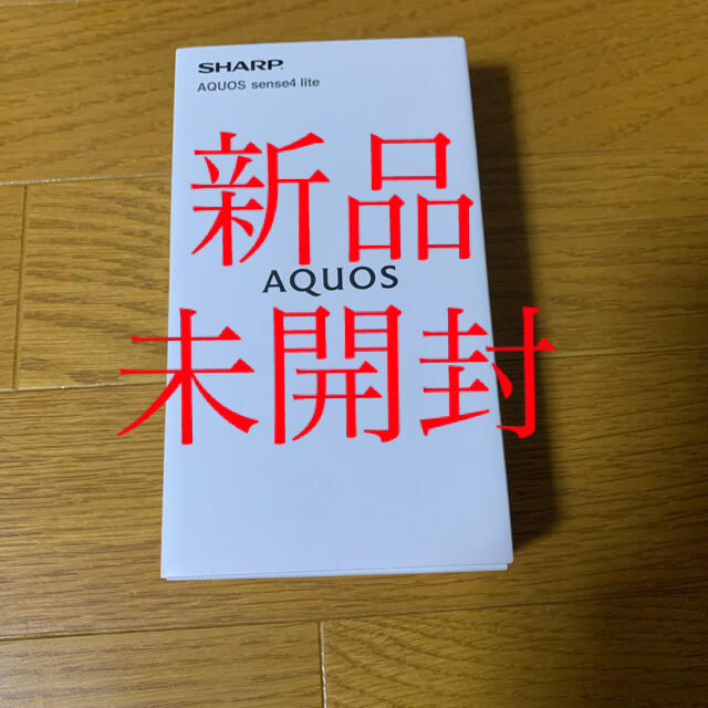 AQUOS(アクオス)の【新品】AQUOS sense4 lite SH-RM15 ライトカッパー  スマホ/家電/カメラのスマートフォン/携帯電話(スマートフォン本体)の商品写真