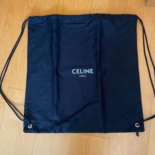 セリーヌ(celine)のこちらは専用です。 セリーヌ 保存袋 (その他)