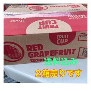 コストコ(コストコ)の値下げ中 送料込み コストコ レッドグレープフルーツ シラップづけ(フルーツ)