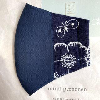ミナペルホネン(mina perhonen)のハンドメイドインナーマスク*ミナペルホネン choucho ♪  72(その他)
